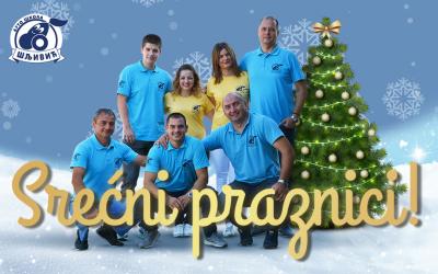 Auto škola Šljivić vam želi srećne praznike