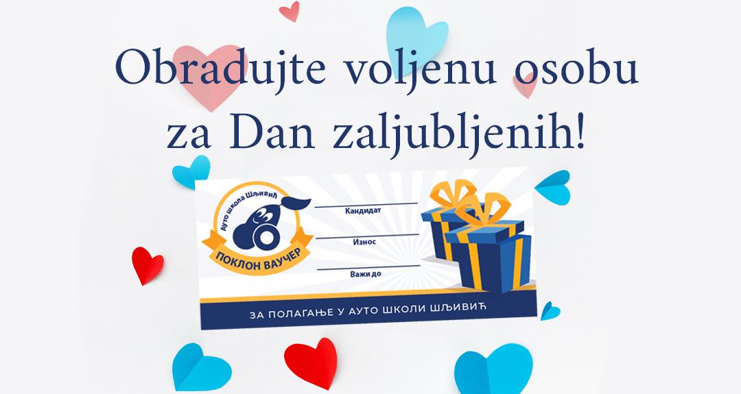 """Obradujte voljenu osobu za Dan zaljubljenih, poklonite joj vaučer za polaganje u Auto školi """"Šljivić"""""""